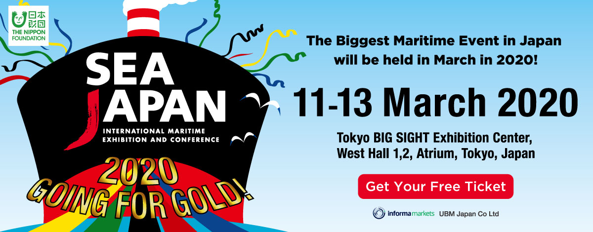 Sea Japan 2020, the biggest maritime event will be held in Tokyo in March